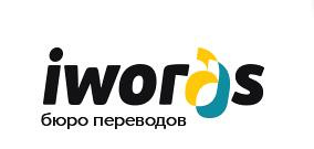 iwords-Moscow