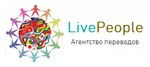 livepeople