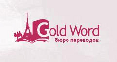 gold-word-Moscow