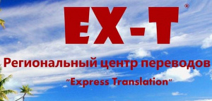 express-translation